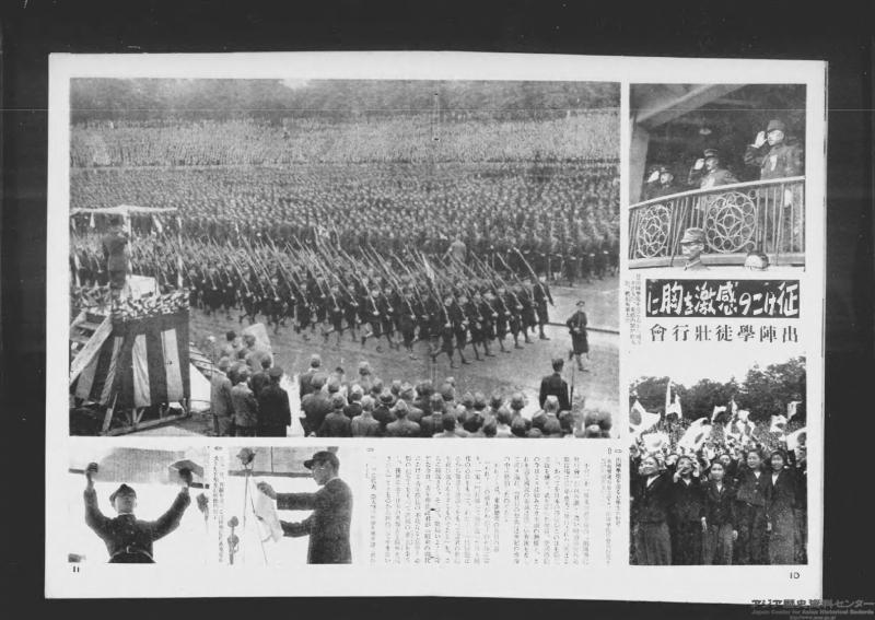 戦争は、大学生の学生生活にも影響をおよぼしたの? | Japan's Wartime ...