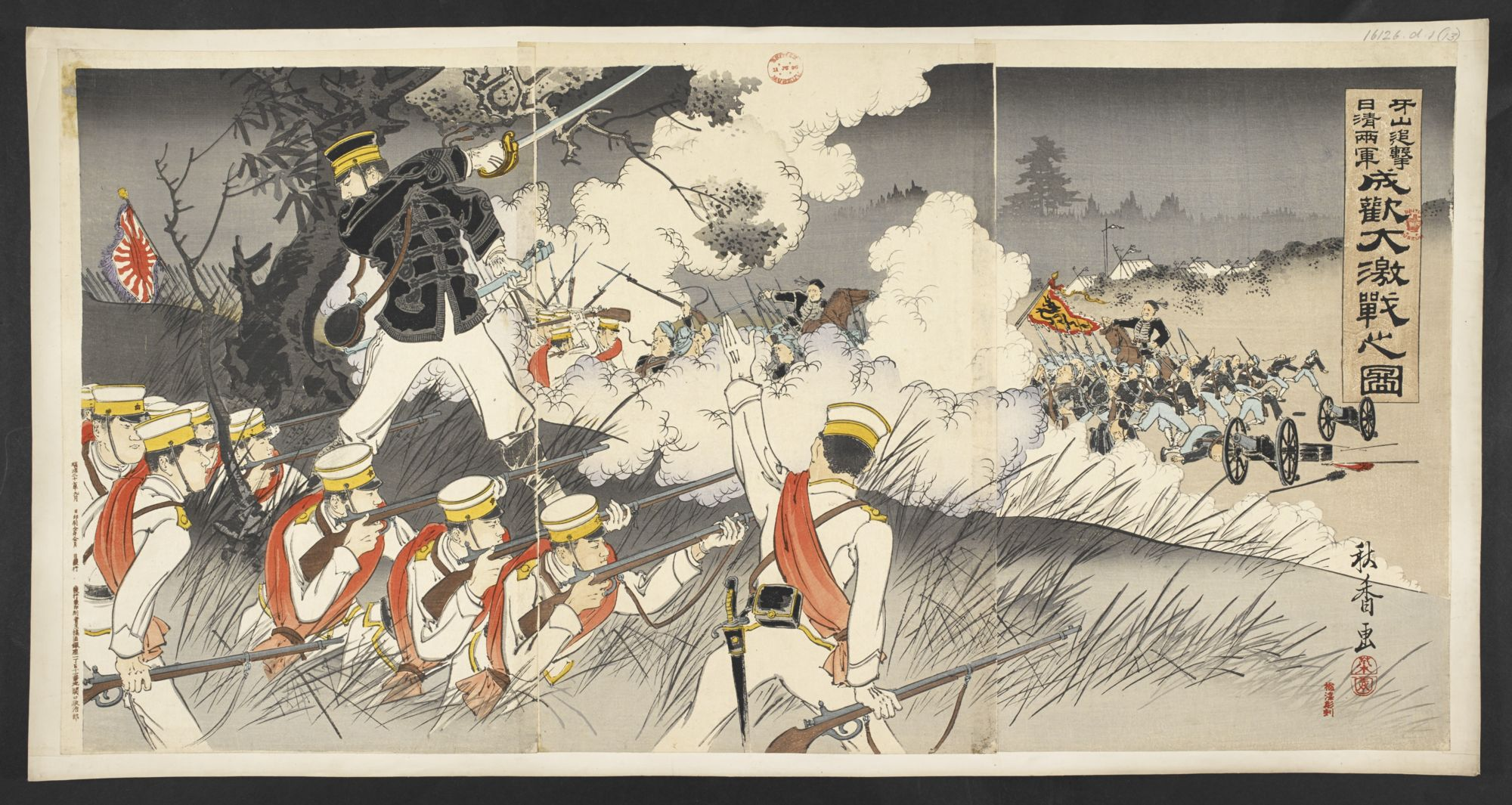 The Battle of Seonghwan near Asan between the Japanese and Chinese armies