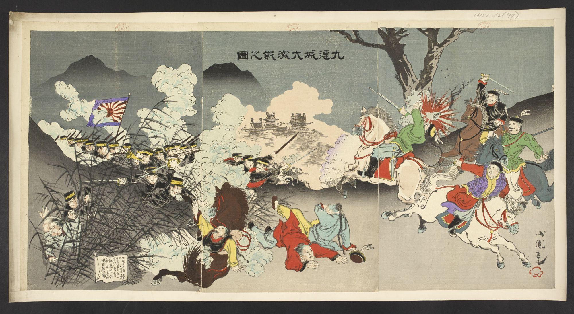 Gallery | The Sino-Japanese Wa...