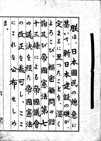 知っていましたか? 近代日本のこんな歴史 | 近代的法制度の形成 ...