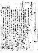 (2) 神奈川県知事から外務大臣への書簡