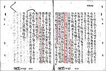 (6) 孫文の行動