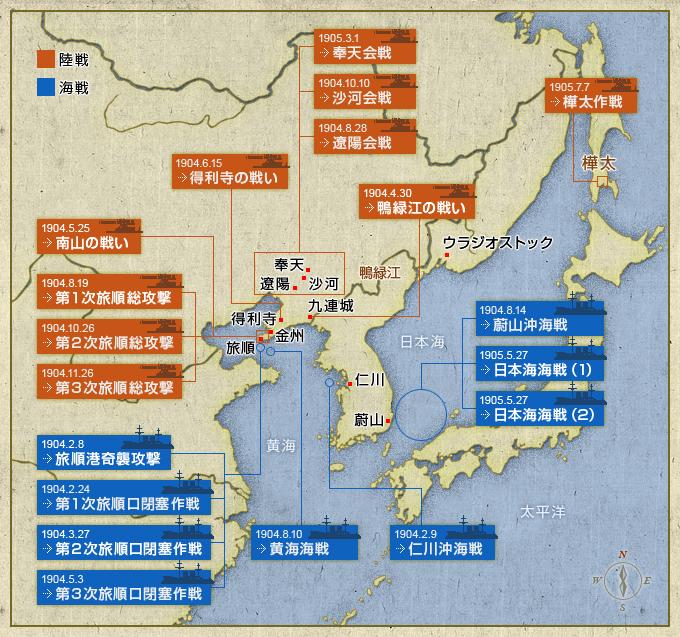 日露戦争地図 | 日露戦争特別 ... : 地図 日本 : 日本