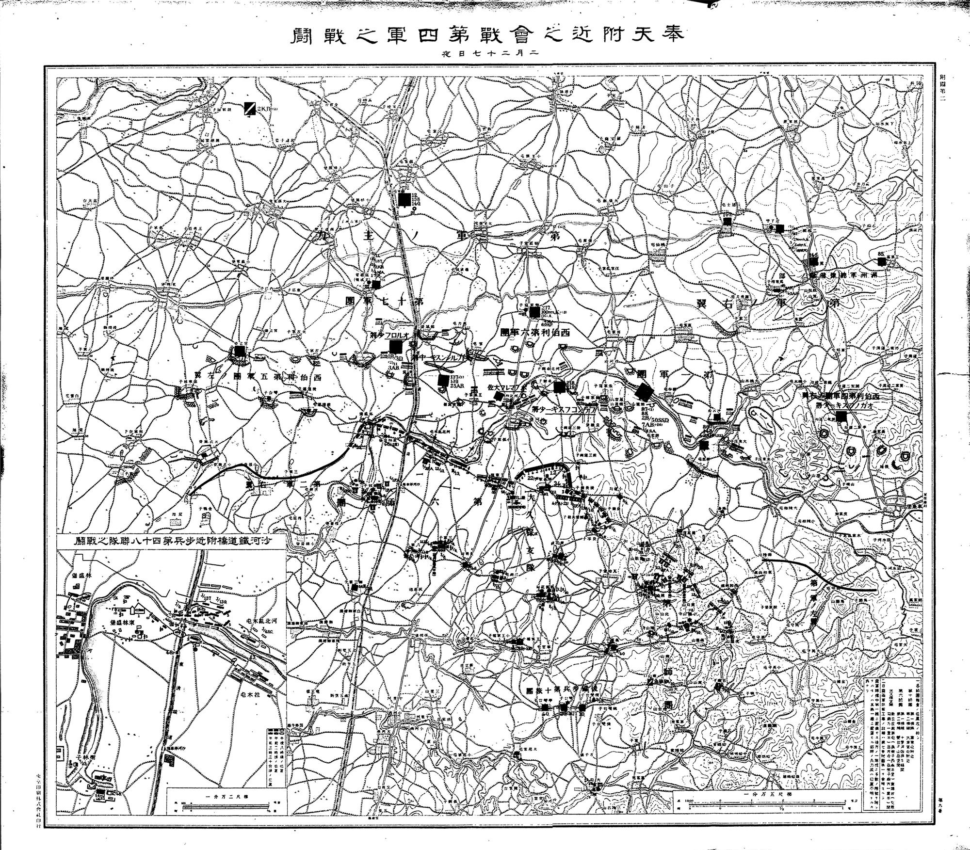 昌円陣地を視察中の大山巌 ... : 日本地図 件名 : 日本
