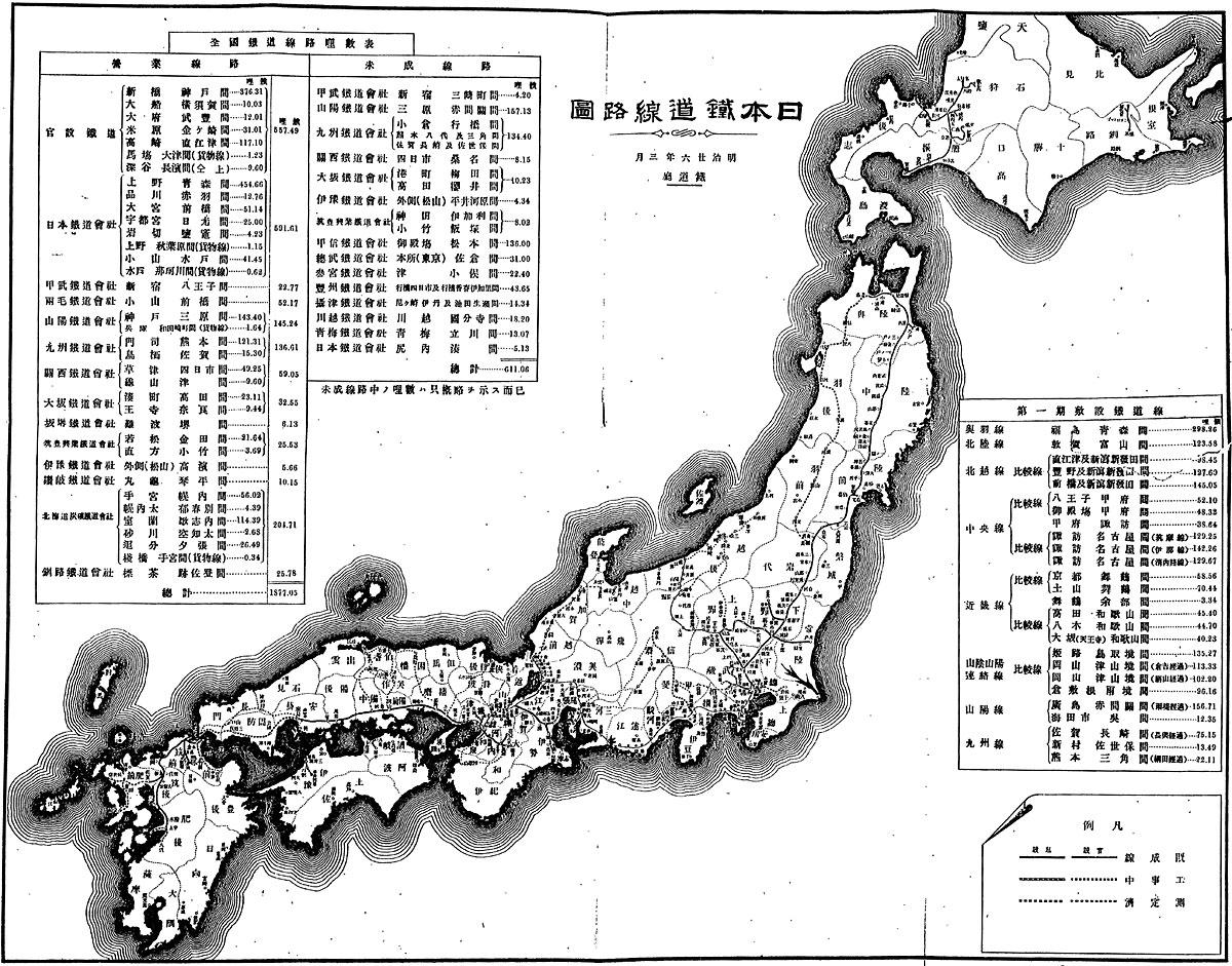 日本の廃止鉄道路線一覧 - List ...