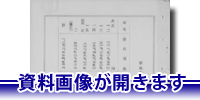 震災と復興 ―明治・大正・昭和の...