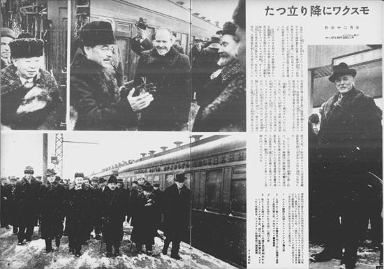 写真週報』 にみる昭和の世相_年表解説