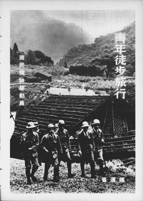 写真週報』 にみる昭和の世相_トピックス